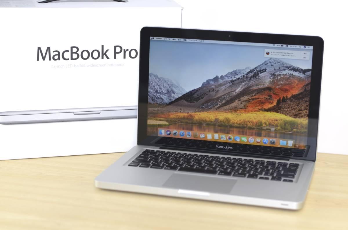 1円~おまけ付き!MacBook Pro (13-inch, Mid 2012)Core i5 メモリ:4GB HDD:500GB MD101J/A 充放電回数:24回 Magic Mouse付!転売OK