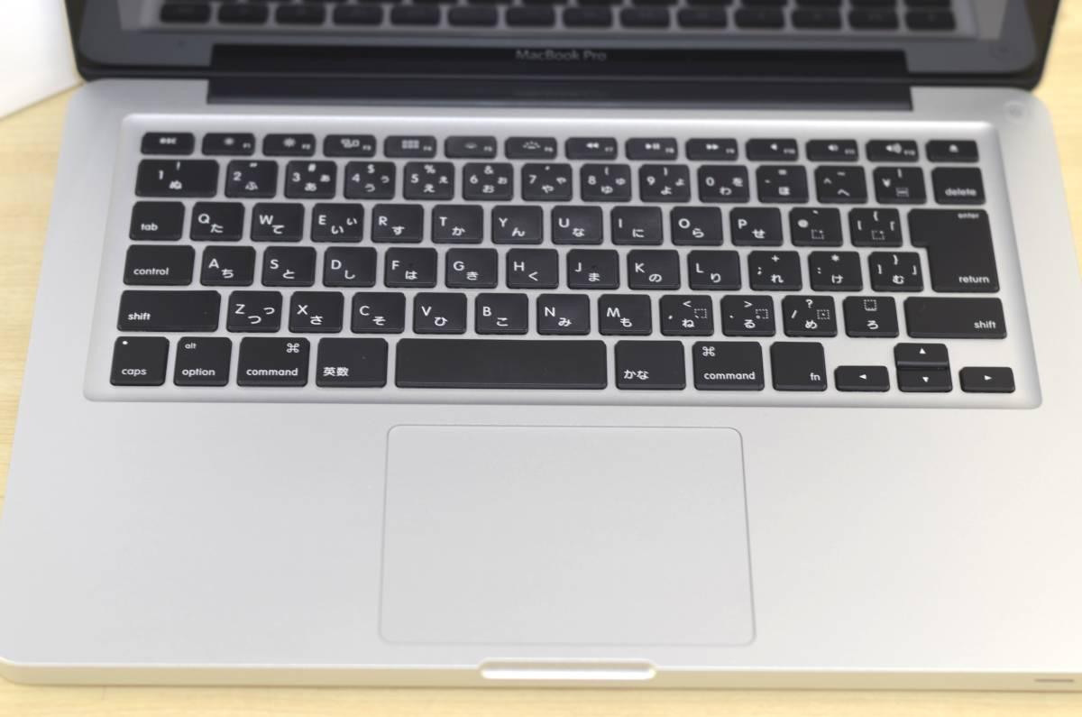 1円~おまけ付き!MacBook Pro (13-inch, Mid 2012)Core i5 メモリ:4GB HDD:500GB MD101J/A 充放電回数:24回 Magic Mouse付!転売OK_画像6