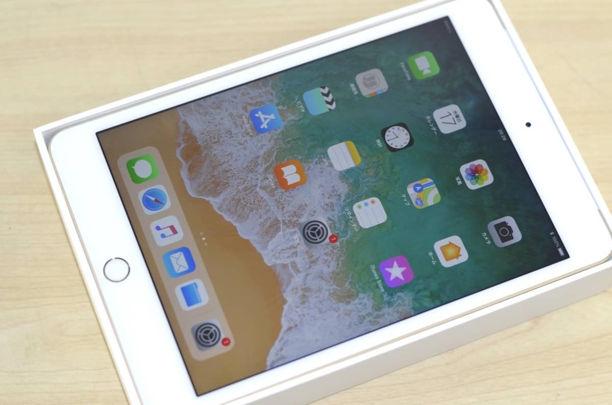 1円~新品同様 美品!au iPad mini4 16GB Wi-Fi + Cellular 人気のiPad mini!ゴールド MK712J/A 転売OK 送料 レターパックプラス510_画像2
