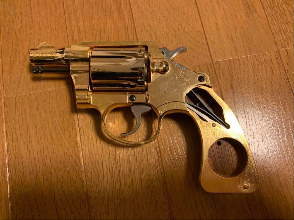 ホビーフィックス COLT38 DETECTIVE SPECIAL モデルガン_画像5