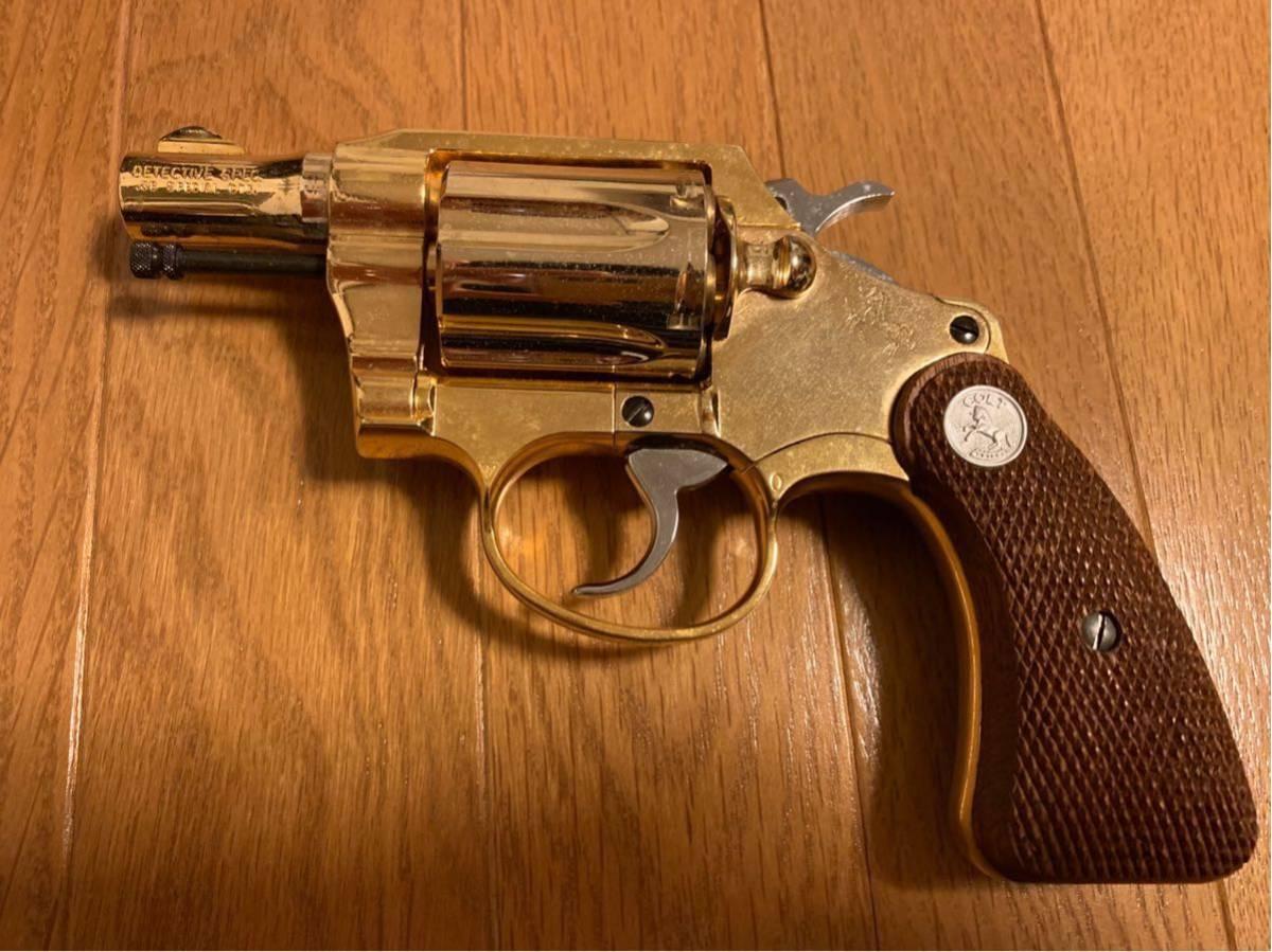 ホビーフィックス COLT38 DETECTIVE SPECIAL モデルガン