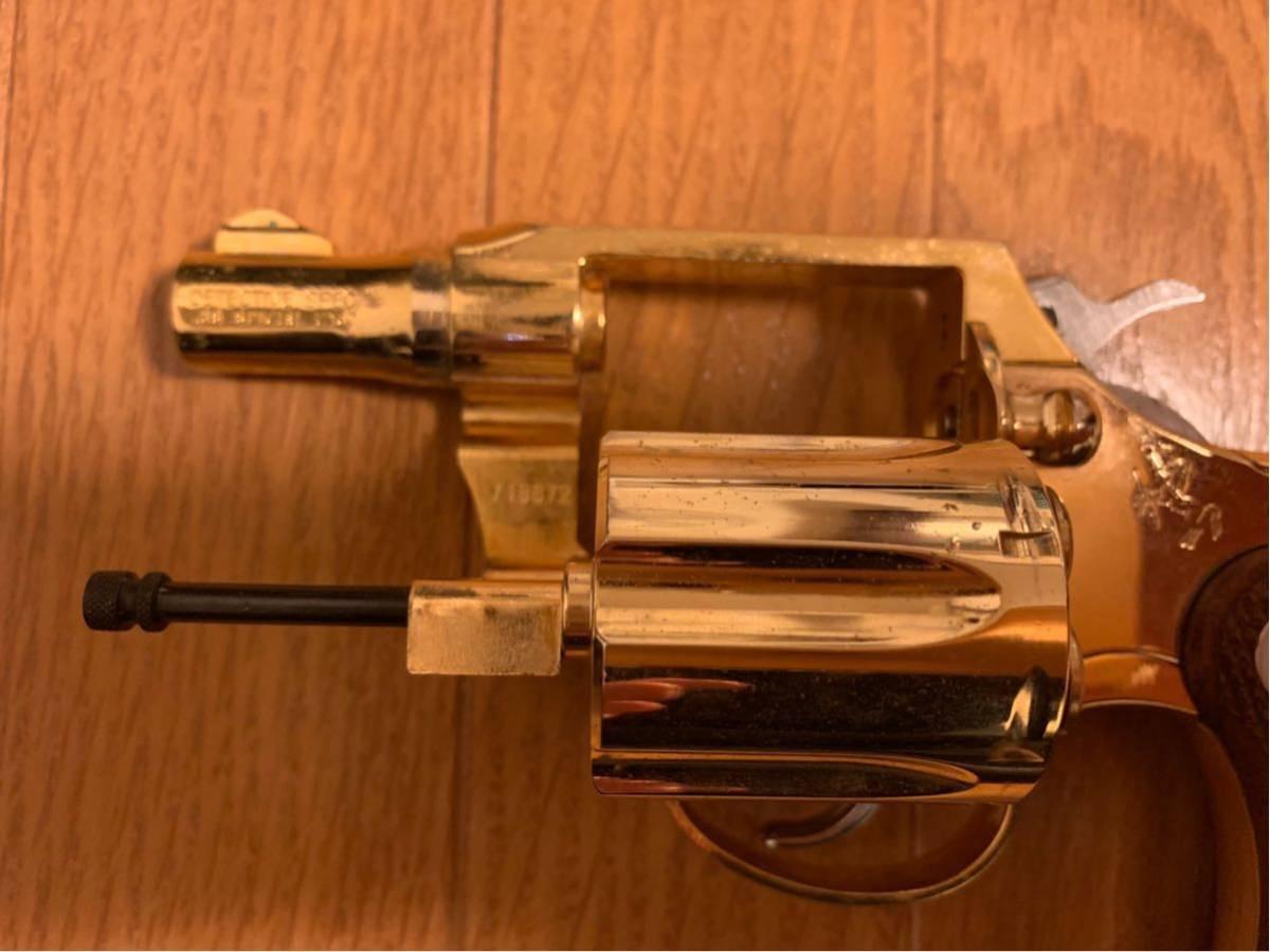 ホビーフィックス COLT38 DETECTIVE SPECIAL モデルガン_画像3