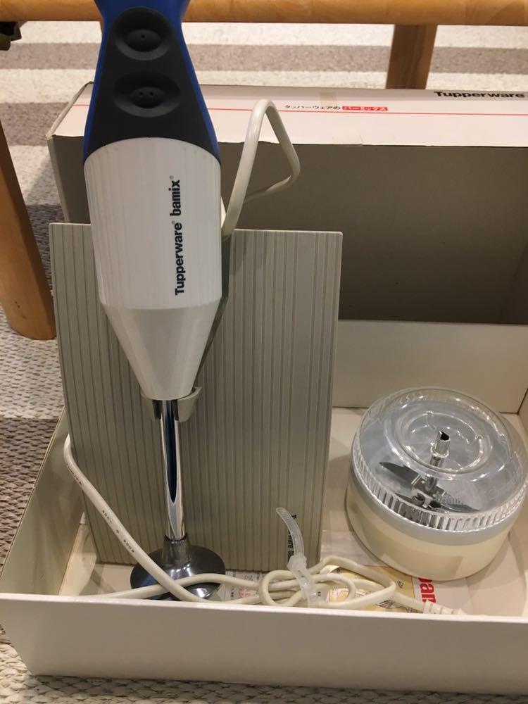 バーミックス ハンドミキサー 使用頻度低