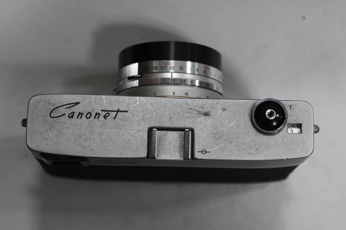 キヤノン キャノネット 45mmf1.9_画像2
