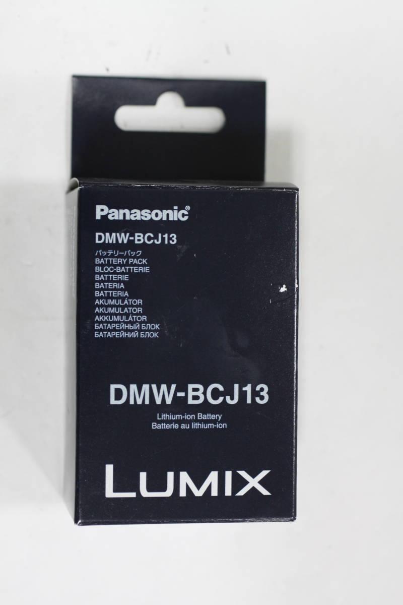 パナソニック バッテリー DMW-BCJ13_画像1