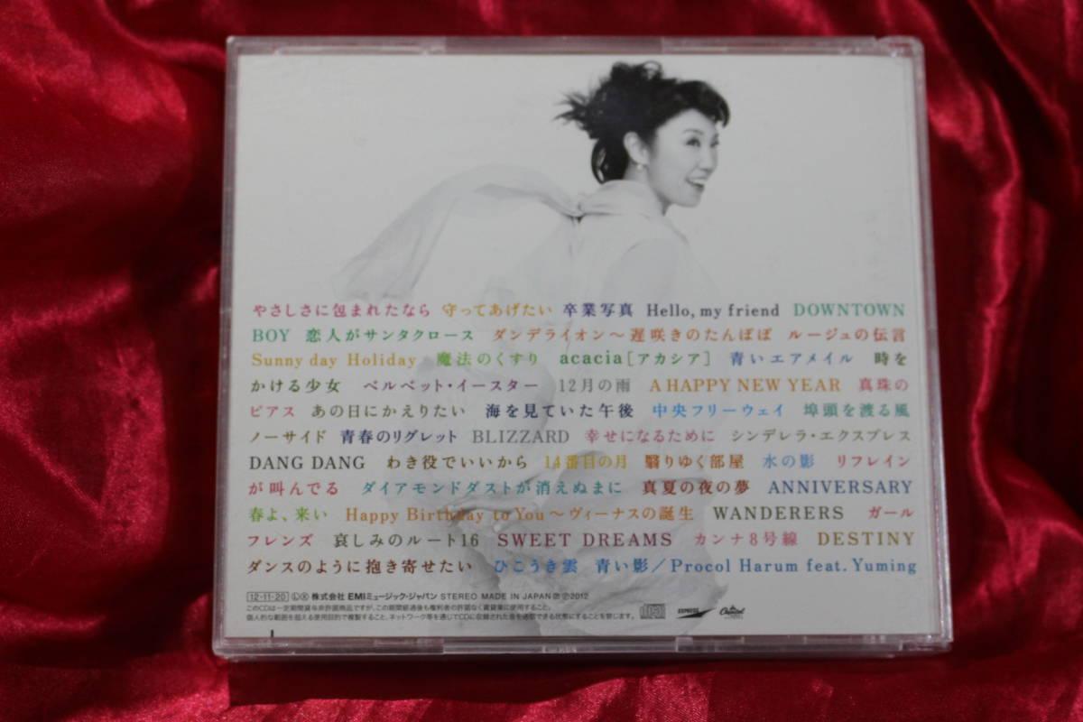3枚組ベスト!松任谷由実 日本の恋と、ユーミンと。 40周年記念ベストアルバム_画像2