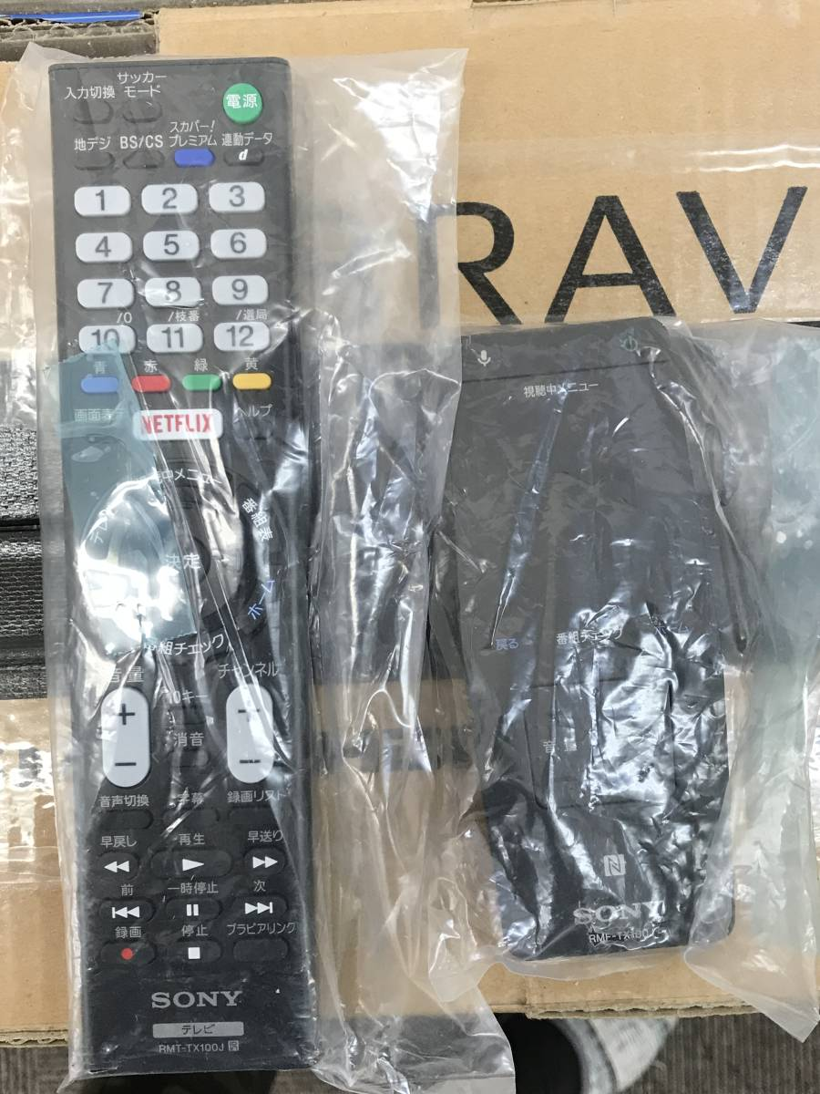 [美品]SONY ソニー BRAVIA KJ-55X9300C 55型 ブラック 4K LED HDR 3D AndroidTV 液晶テレビ 55インチ 2015年製/動作品_画像3