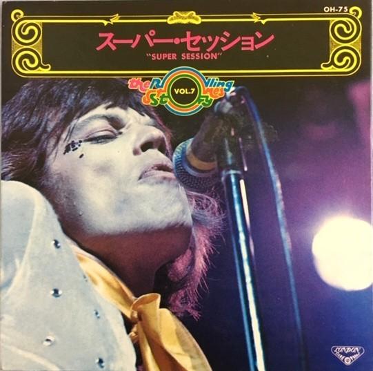 【国内盤】ローリング・ストーンズ / スーパー・セッション【4曲入りコンパクト盤】
