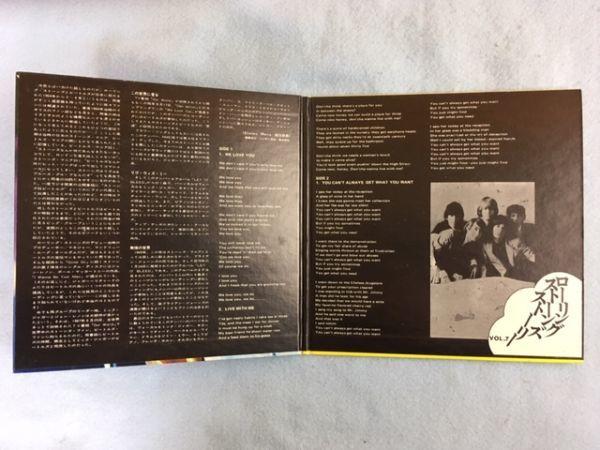 【国内盤】ローリング・ストーンズ / スーパー・セッション【4曲入りコンパクト盤】_画像3