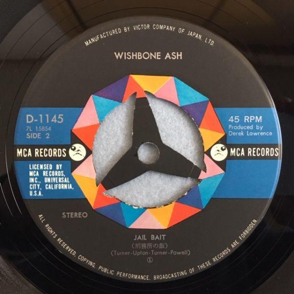 【国内盤】ウイッシュボーン・アッシュ / よみの国へ【EP】Wishbone Ash / Vas Dis_画像6