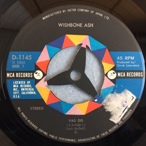 【国内盤】ウイッシュボーン・アッシュ / よみの国へ【EP】Wishbone Ash / Vas Dis_画像5