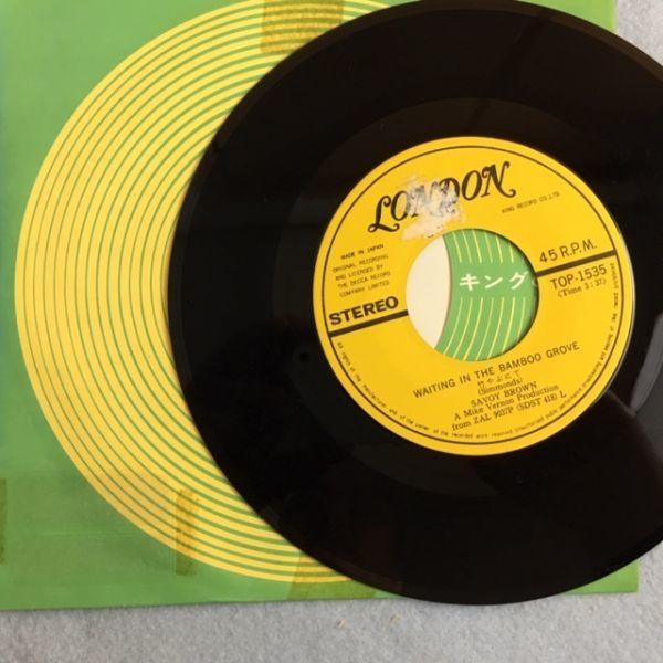 【国内盤】サヴォイ・ブラウン / けわしい道【EP】Savoy Brown / A Hard Way To Go_画像4