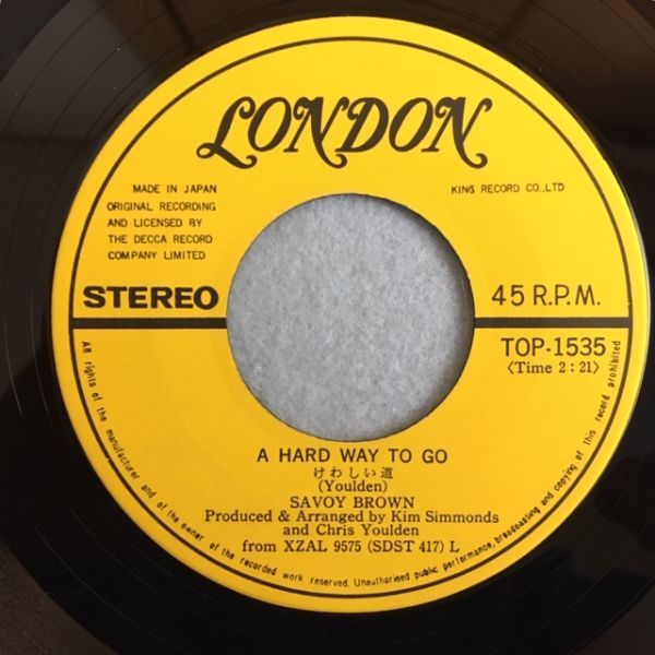 【国内盤】サヴォイ・ブラウン / けわしい道【EP】Savoy Brown / A Hard Way To Go_画像6
