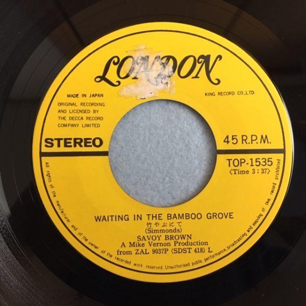 【国内盤】サヴォイ・ブラウン / けわしい道【EP】Savoy Brown / A Hard Way To Go_画像5