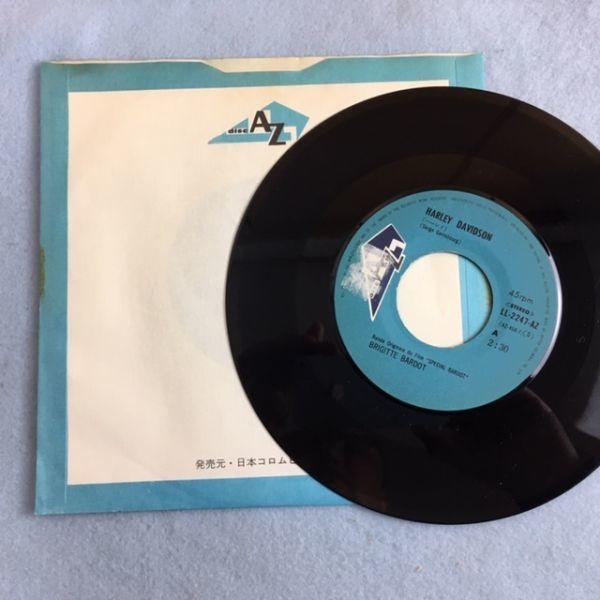 【国内盤EP】ブリジット・バルドー / ハーレイ【ピンナップ・スリーヴ】Brigitte Bardot / Harey Davidson_画像6