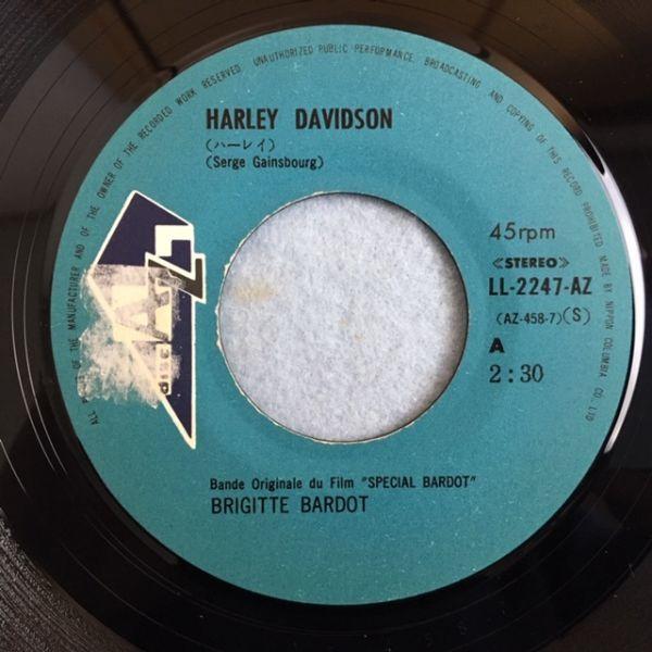 【国内盤EP】ブリジット・バルドー / ハーレイ【ピンナップ・スリーヴ】Brigitte Bardot / Harey Davidson_画像7