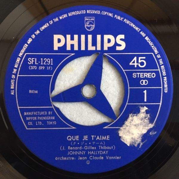 【国内盤】ジョニー・ハリディ / ク・ジュ・テーム【EP】Johnny Hallyday / Que Je T'aime_画像6