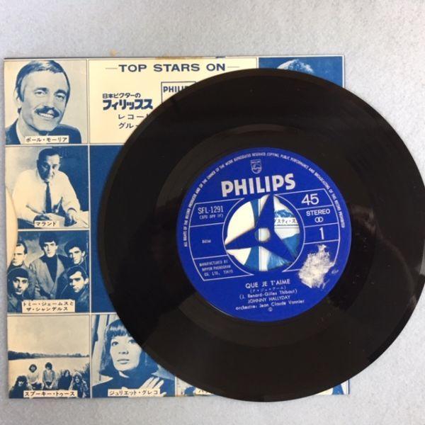 【国内盤】ジョニー・ハリディ / ク・ジュ・テーム【EP】Johnny Hallyday / Que Je T'aime_画像5
