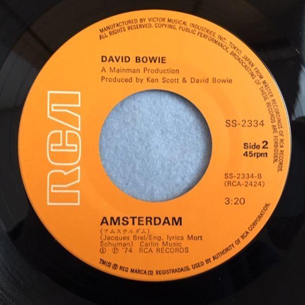 【国内盤】デビッド・ボウイー / 愛の悲しみ【EP】David Bowie / Sorrow_画像6