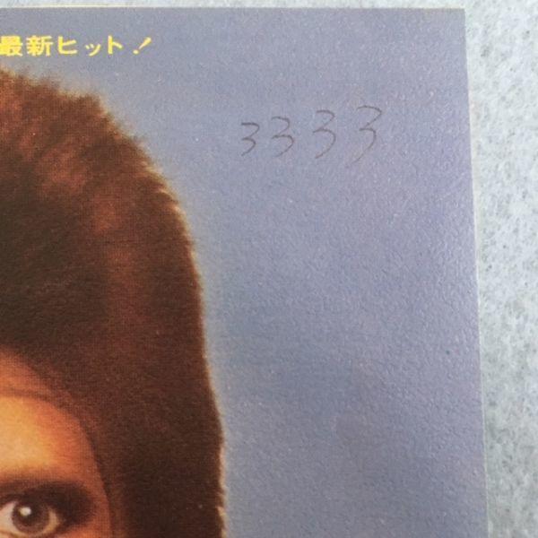 【国内盤】デビッド・ボウイー / 愛の悲しみ【EP】David Bowie / Sorrow_画像7