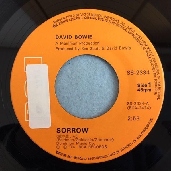 【国内盤】デビッド・ボウイー / 愛の悲しみ【EP】David Bowie / Sorrow_画像5