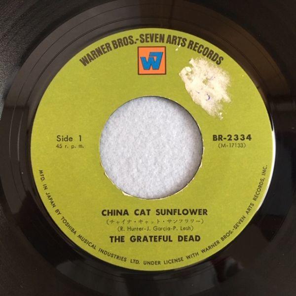 【国内盤】グレートフル・デッド/チャイナ・キャット・サンフラワー【EP】The Grateful Dead/China Cat Sunflower_画像6
