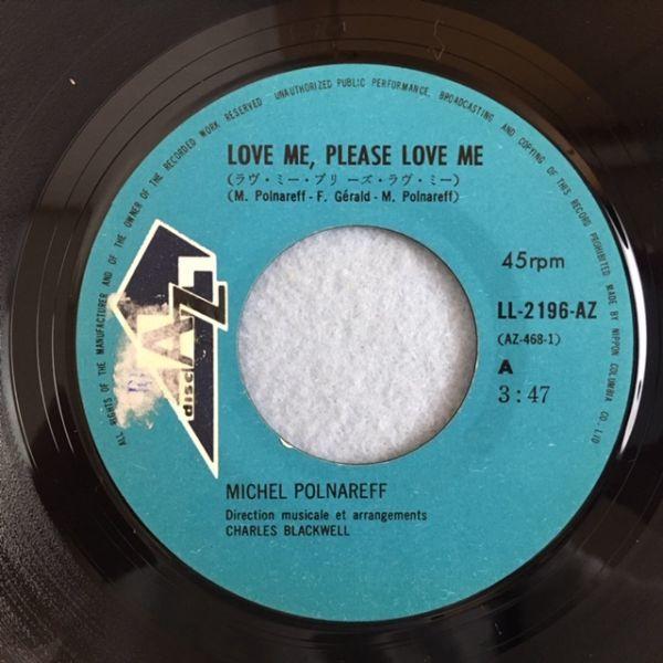 【国内盤】ミシェル・ポルナレフ/ラヴ・ミー・プリーズ・ラヴ・ミー【EP】Michel Polnareff / Love Me.Please Love Me_画像5