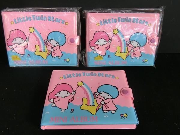 ④39 キキララ 1976 サンリオ リトルツインスターズ フォトアルバム 昭和レトロ フジカラーまとめて3冊 デッドストック 美品