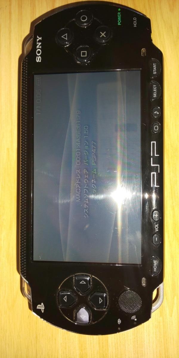 PSP-1000 Ver1.5_画像2