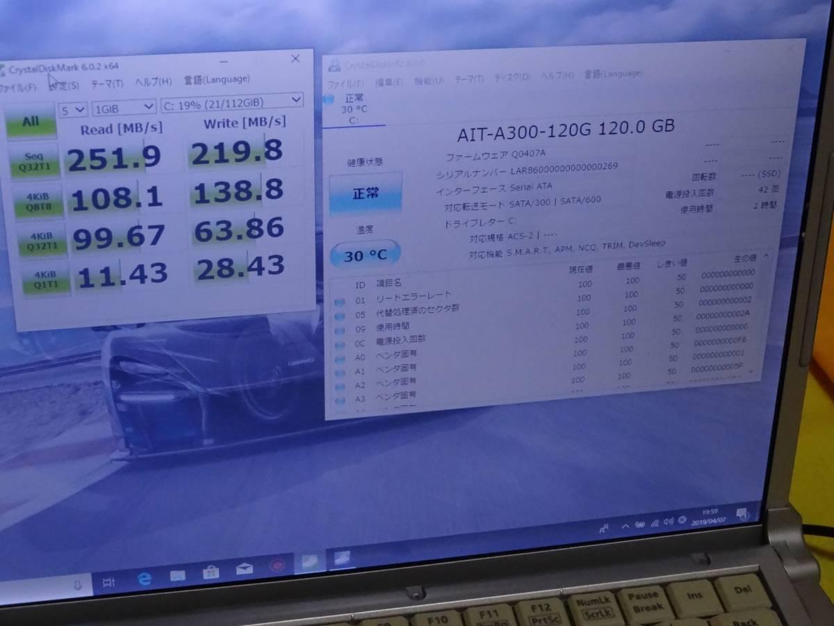 新品高速SSD搭載 !! Re 251MB/s Wt 219MB/s CF-F10AWHDS CPU Core i5-580M MEM 4GB WIN10Pro 64bit office2016+Visio !! _画像4