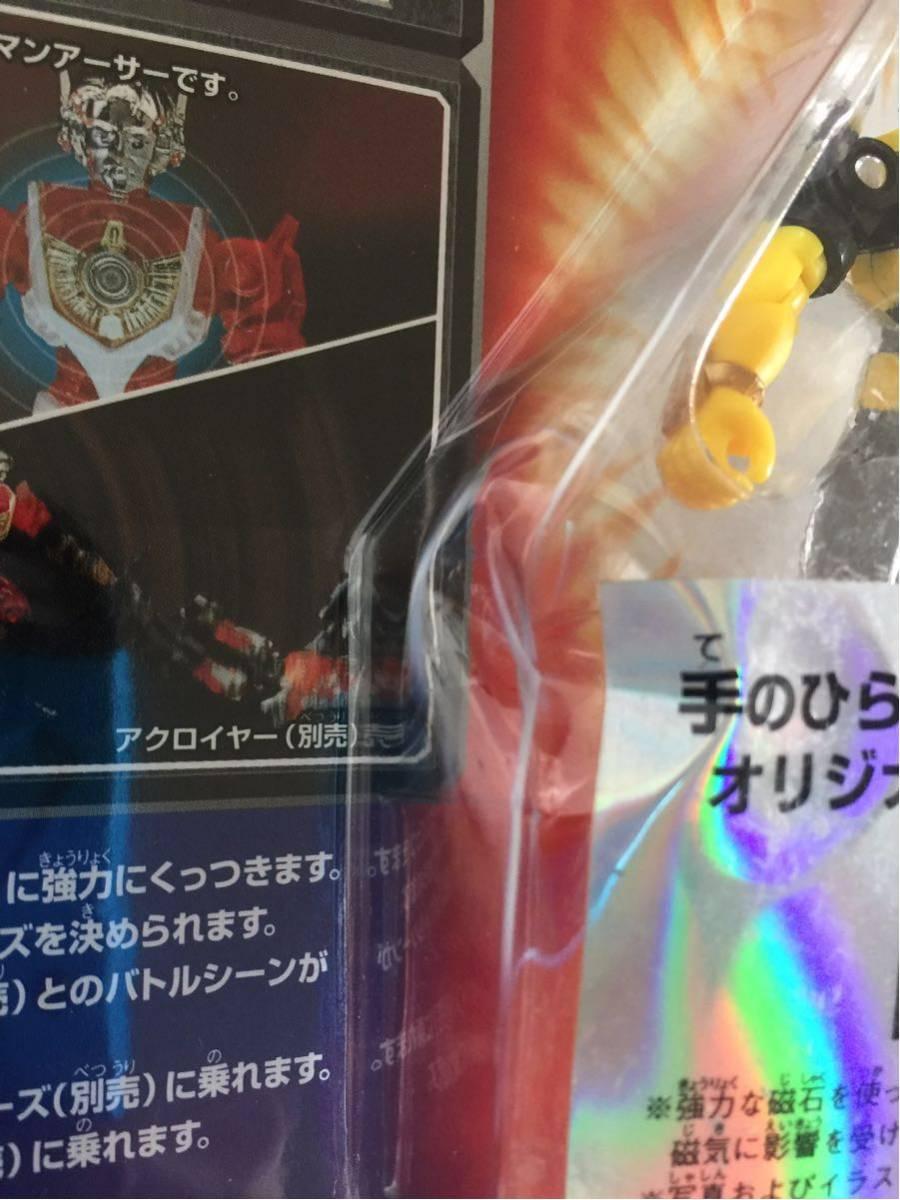 送料無料☆タカラ ミクロマン 超磁力システム マグネパワーズ ミクロマン オーディーン限定版非売品_画像5