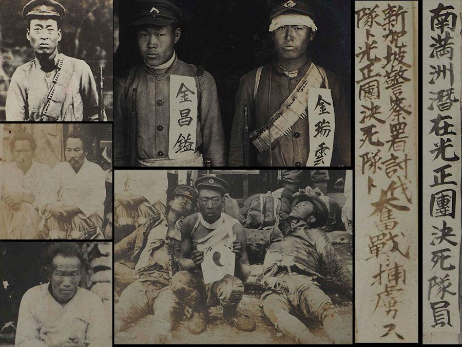ya61_戦前 朝鮮 三水郡 嶺城里 警察所有 写真帳 在光團 決死隊員 捕虜写真有 写真2冊 221枚 /検 三・一独立運動 朝鮮総督府 満洲 台湾