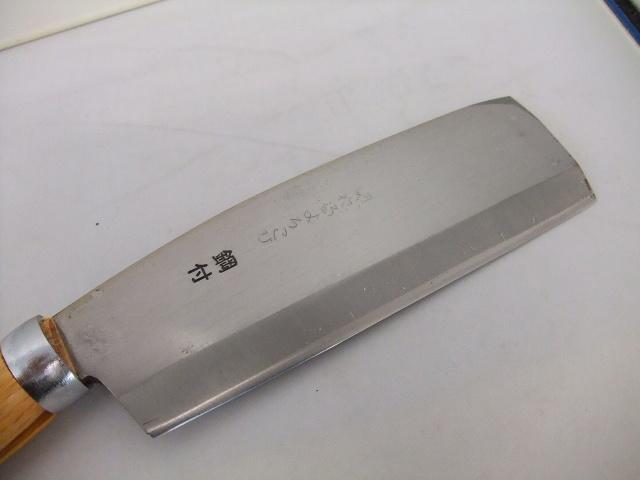切れるよころび  片刃鉈 鋼付 ナタ なた 165mm ケース付  日本仕上げ_画像4