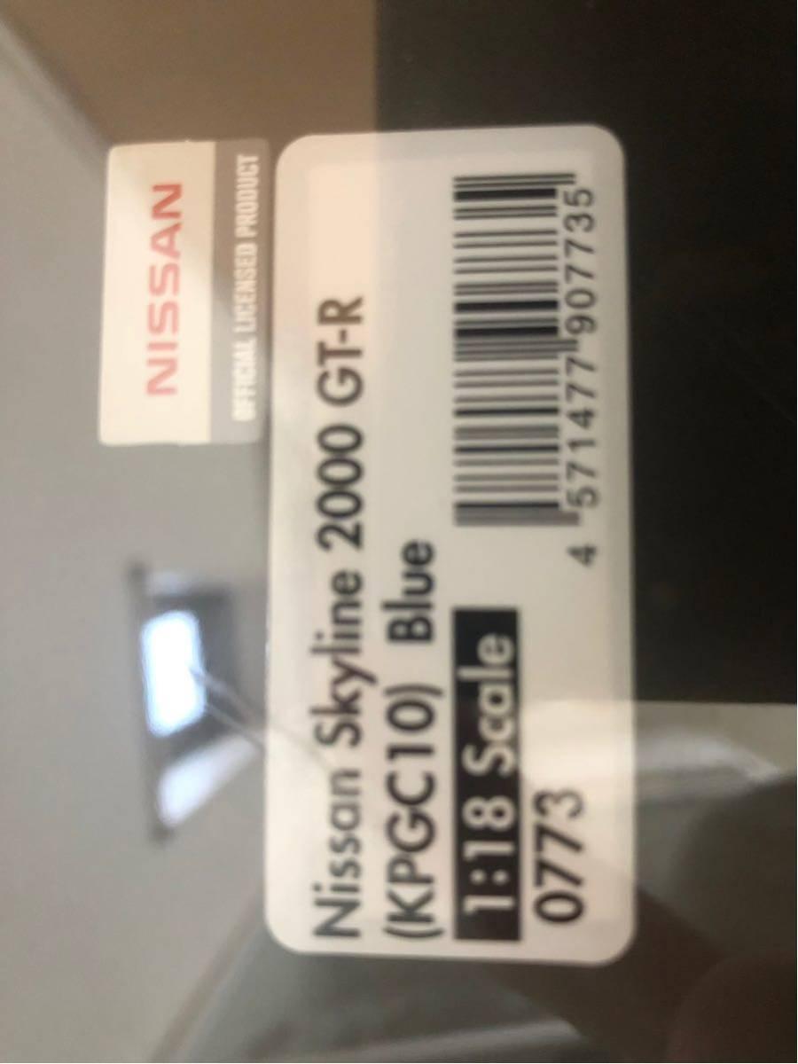 IG イグニッションモデル 1/18 スカイライン2000GT-R ハコスカ ブルー_画像4
