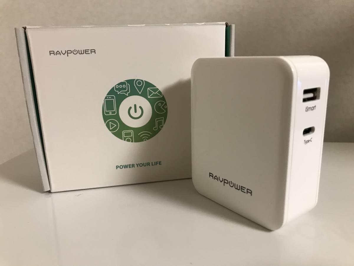RAVPOWER USB-C PD 36W デュアルポート充電器 RP-PC017