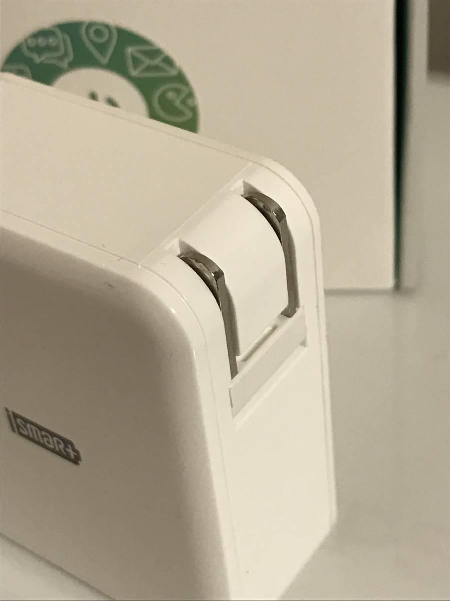 RAVPOWER USB-C PD 36W デュアルポート充電器 RP-PC017_画像7