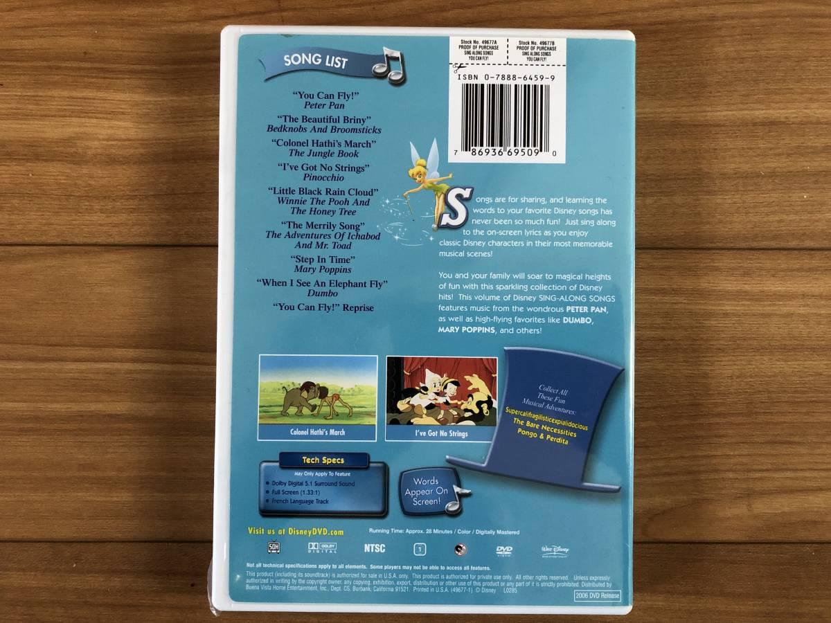 ■ディズニーミュージカルDVD■Disney Sing Along Songs: YOU CAN FLY(DVD)送料188円_画像2