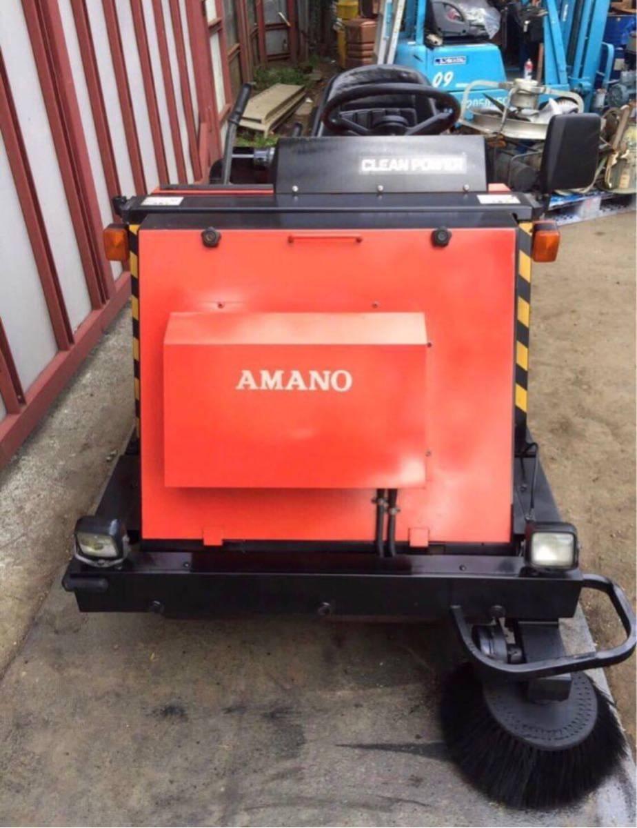 【中古】AMANO クリーンパワー JN-1200HV スイーパー 無動力/動力清掃機 アマノ 工場清掃 路面清掃機 床面清掃機_画像3