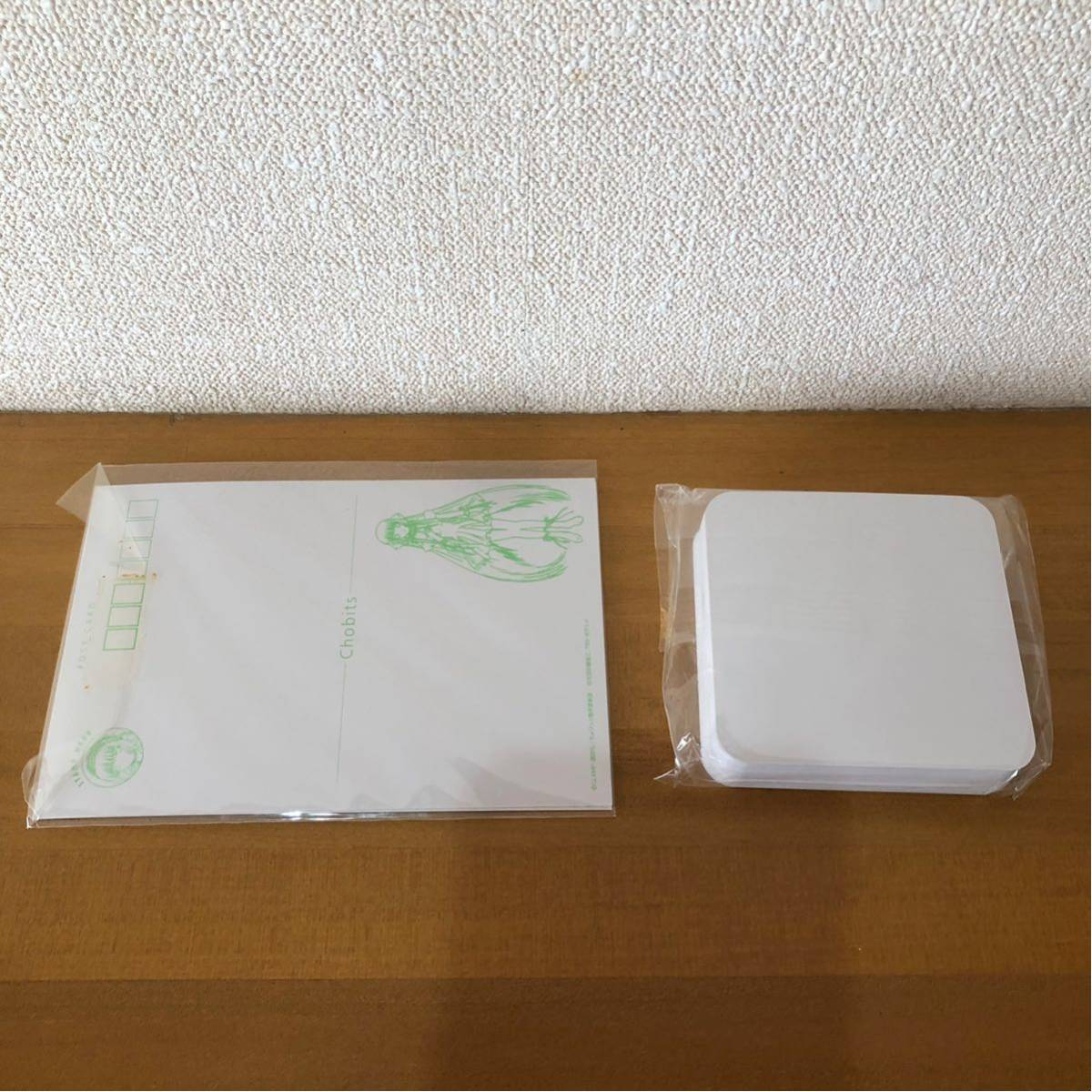 【未開封品あり】ちょびっツ デジタルファンボックス2_画像4