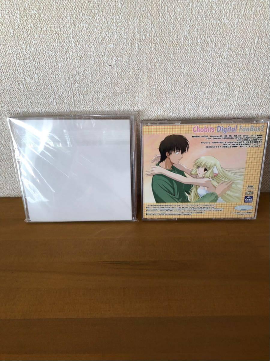 【未開封品あり】ちょびっツ デジタルファンボックス2_画像7