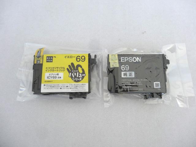 未使用 エプソン用IC4CL69互換4色パック マゼンタ×1シアン×2イエロー×2_画像4