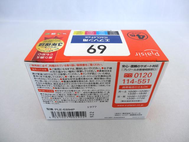 未使用 エプソン用IC4CL69互換4色パック マゼンタ×1シアン×2イエロー×2_画像2