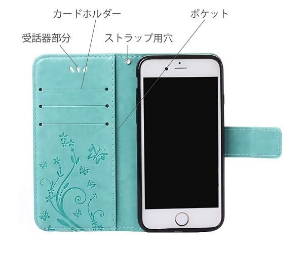 蝶 緑色 iPhone7plus iPhone8plus iPhoneケース アイフォン7プラス アイホン8プラス 手帳型 スマホケース 携帯カバー 人気 激安 おしゃれ_画像3