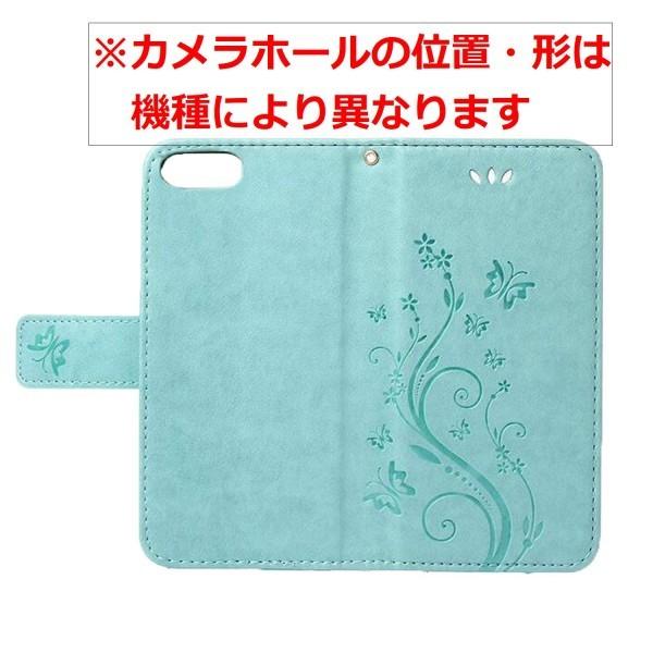 蝶 緑色 iPhone7plus iPhone8plus iPhoneケース アイフォン7プラス アイホン8プラス 手帳型 スマホケース 携帯カバー 人気 激安 おしゃれ_画像2