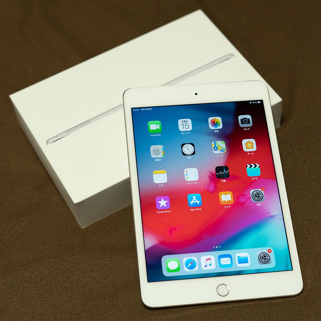 Apple iPad mini4 32GB 【シルバー】 Wi-Fiモデル