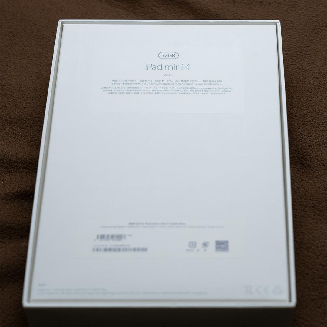 Apple iPad mini4 32GB 【シルバー】 Wi-Fiモデル_画像5