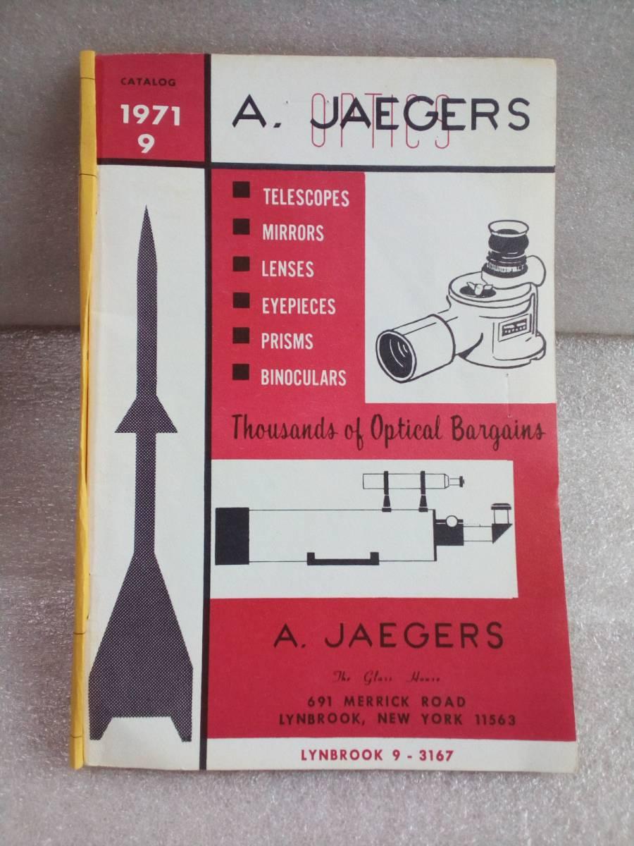 【天文】 1971年 アメリカ 光学製品カタログ レンズ 望遠鏡 双眼鏡 顕微鏡_画像1