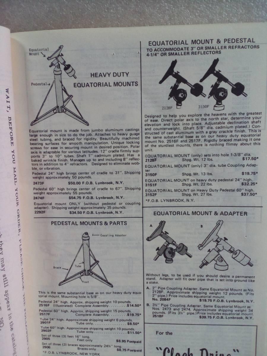 【天文】 1971年 アメリカ 光学製品カタログ レンズ 望遠鏡 双眼鏡 顕微鏡_画像4