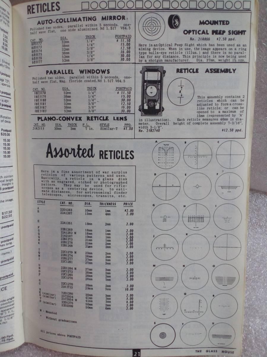 【天文】 1971年 アメリカ 光学製品カタログ レンズ 望遠鏡 双眼鏡 顕微鏡_画像6