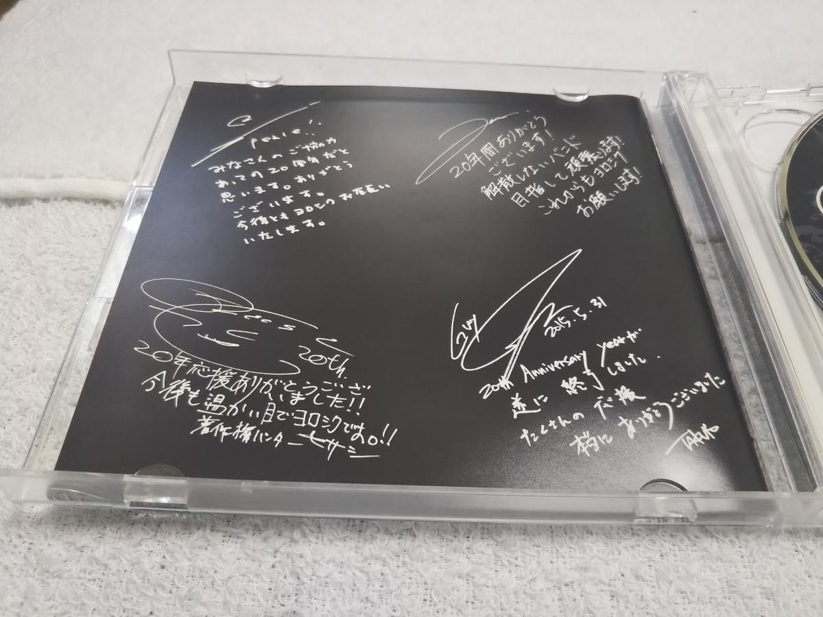 GLAY 20th Anniversary TOKYO DOME Thanks Edition グレイ 20周年 東京ドーム 非売品_画像9